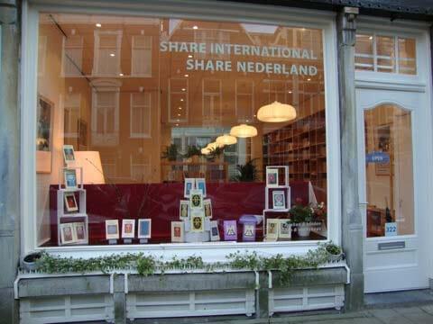 Share informaatiokeskus Amsterdamissa ulkoa