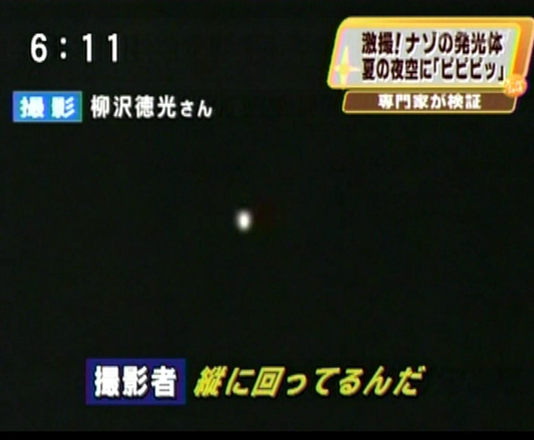 Fuji-tv:ssä nähty